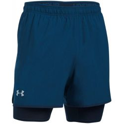 Short Qualifier 2-in-1 - 1289625-997 - Under Armour - Shopsquare