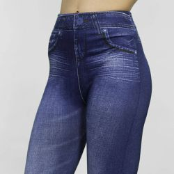 Jegging (lot de 3) - BEAUTY - Shopsquare